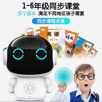 新款小帅智能机器人早教机学习玩具语音会对话小胖儿童陪伴wifi故