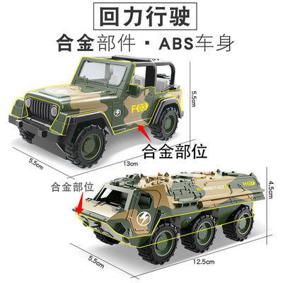 新款儿童玩具车合金回力军事车坦克玩具越野车救护车男孩汽车装甲