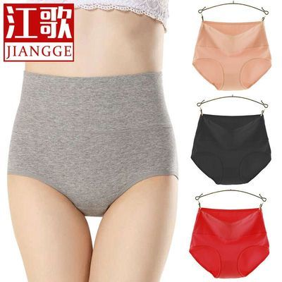 【江歌】3/5条95%棉女士高腰内裤女纯色棉质收腹性感大码三角裤头