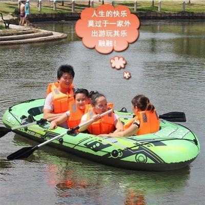 4人充气船橡皮艇加厚3-5人钓鱼船渔船 折叠皮划艇 气船冲锋舟漂流