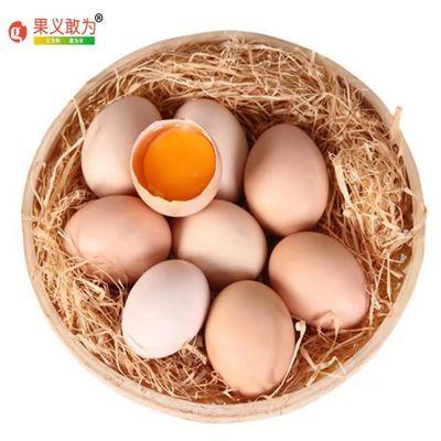 40枚正宗散养土鸡蛋农村农家正宗笨鸡蛋30枚新鲜初生鸡蛋批发整箱