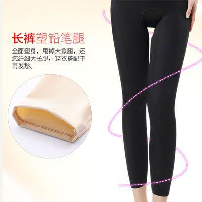 新款婷美�S雅开档款紧身瘦身塑身衣收腹瘦身连体长袖长裤全身提臀