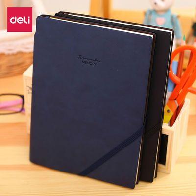 得力笔记本25k皮面本笔插斜绑带商务记事本带PU材质90页厚日记本