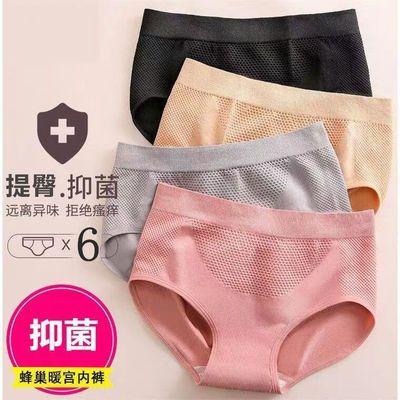 2/6条装女士内裤女蜂巢中腰暖宫提臀束腰瘦肚子产后收腹裤头
