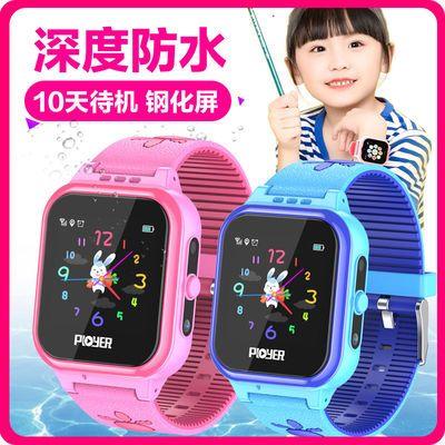 2019新款普耐尔儿童电话手表防水版智能定位多功能学生拍照触摸男