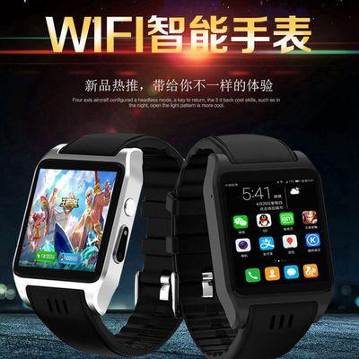 炫橙X86 wifi多功能安卓插卡双向通话防水拍照 男女儿童电话手表