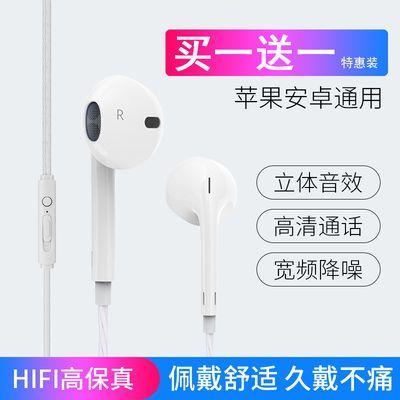 通用耳机vivo/苹果华为小米oppo手机电脑入耳塞式经典男女耳机线