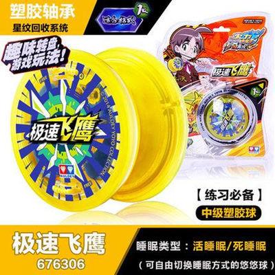 新款正版奥迪双钻悠悠球火力少年王V赤焰战虎S光子精灵溜溜球比赛