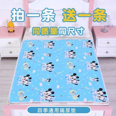 (买多大送多大)婴儿纯棉隔尿垫防水可洗大号透气老人成人姨妈垫