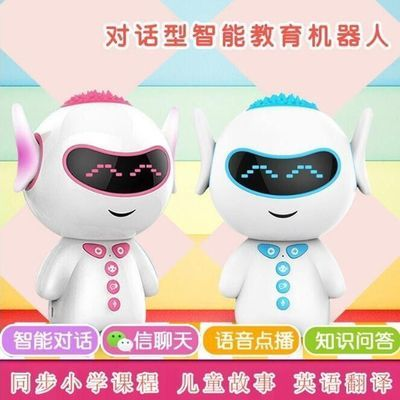 2019新款小帅小胖智能机器人早教机学习机故事机儿童教育玩具人工