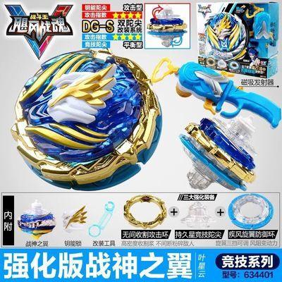爆款正版奥迪双钻暴强加速超变金属改装陀螺玩具烈破炎龙战神之翼