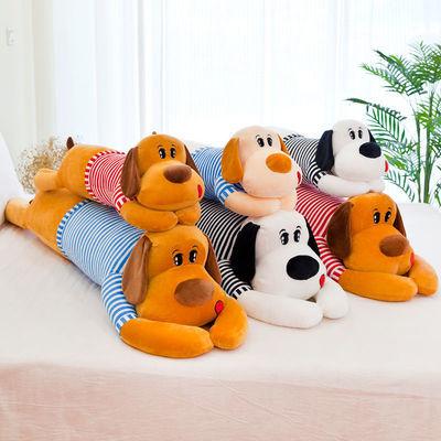 趴趴狗抱枕毛绒玩具狗公仔大号睡觉狗狗抱枕头儿童玩具情人节礼物