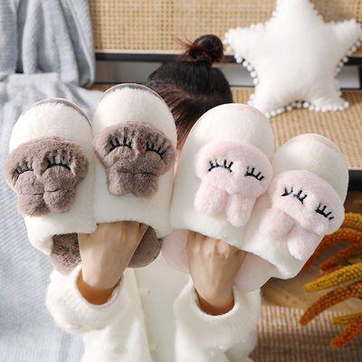 棉拖鞋女秋冬季韩版学生可爱潮厚底保暖居家用室内月子毛毛拖鞋男