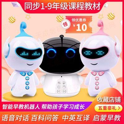 2019新款智能机器人早教机学习玩具WIFI语音对话小胖儿童男女孩陪