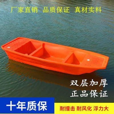 塑料船渔船加厚牛筋捕鱼小船塑胶观光船橡皮艇PE养殖钓鱼船冲锋舟