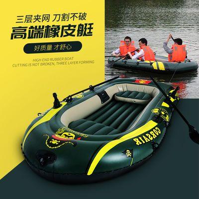 橡皮艇加厚耐磨充气船234人钓鱼船冲锋舟皮划艇捕鱼船气垫渔船