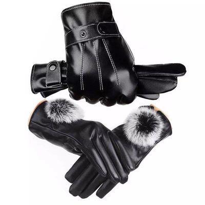 男女保暖皮手套秋冬季加�q加厚触屏骑行开车防风防水骑车防寒手套