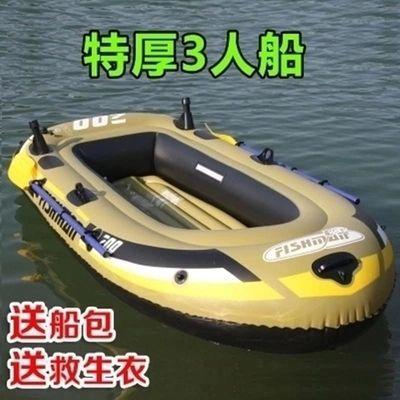 橡皮艇加厚充气船耐磨皮划艇冲锋舟钓鱼船2345人救生船气垫船