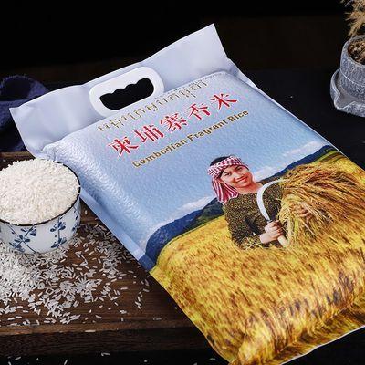 柬埔寨香米进口大米10斤籼米农家米长粒香米5kg
