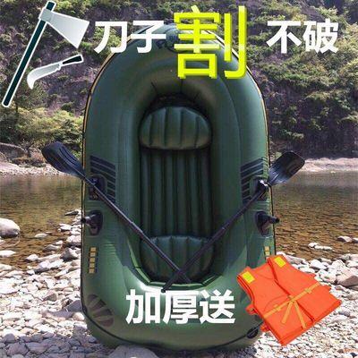 橡皮艇加厚充气船皮划艇冲锋舟钓鱼船234人救生船气垫船