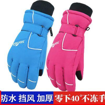 手套男女冬季保暖加厚加绒棉手套骑摩托车防寒风防水户外滑雪手套