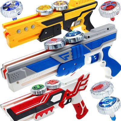 新款灵动创想魔幻陀螺4代5正版双核枪玩具儿童发光三发之聚能引擎