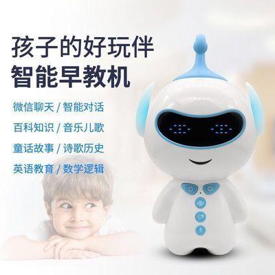 爆款小帅小胖智能机器人早教机学习机故事机儿童教育玩具人工语音