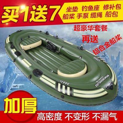 皮划艇双人加厚耐磨橡皮艇充气船气垫钓鱼船冲锋舟折叠234人