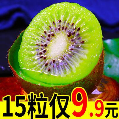陕西绿心猕猴桃 新鲜水果绿心猕猴桃 亚特猕猴桃1000g(单果90g+)