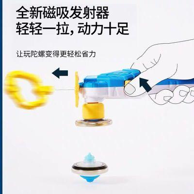 新款正版奥迪双钻暴强加速超变金属改装陀螺玩具烈破炎龙战神之翼