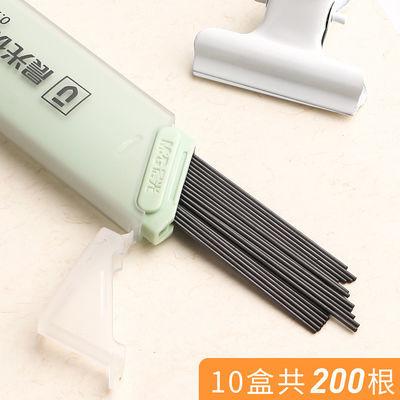 爆款10盒晨光优品铅芯0.5自动铅笔芯0.7mm不易断铅活动铅心树脂笔