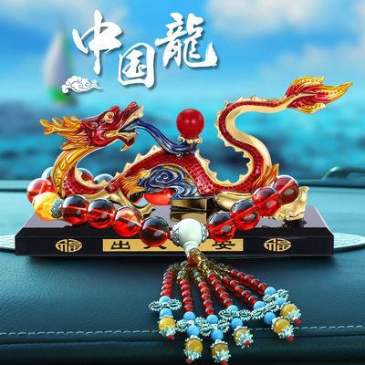 奥迪路虎奔驰宝马汽车高档龙珠摆件车载香水座车内创意车上装饰品
