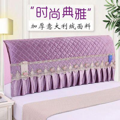 晨鹿 床头套床头罩床头罩欧式床头套软包实木现代加厚床头防尘罩