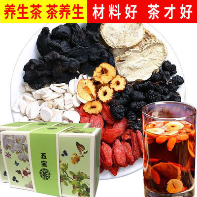 五宝茶男人茶(买2发3)红枣枸杞玛卡黄精八宝茶补气血养生肾茶150g