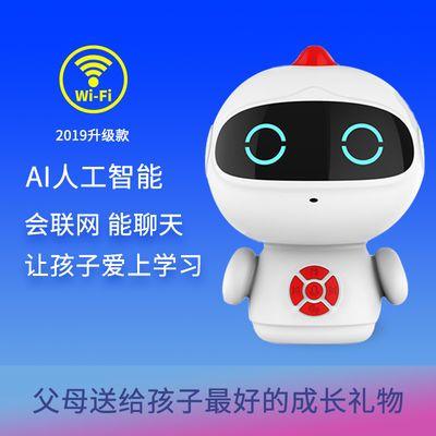 热销智能早教机器人语音对话儿童玩具学习机小帅小胖小白wifi智能