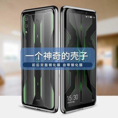 小米黑鲨2pro手机壳黑鲨2保护套金属边框透明万磁王吸双面玻璃男