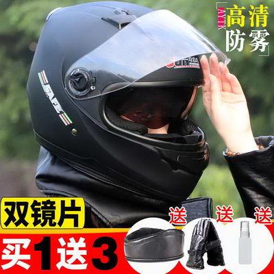 2019新款摩托车头盔男全盔冬季保暧骑士半盔电动车头盔女四季款机