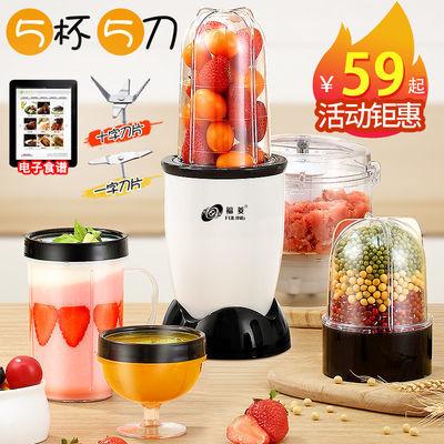 台湾福菱榨汁机迷你多功能家用小型料理机辅食机婴儿水果汁机豆浆