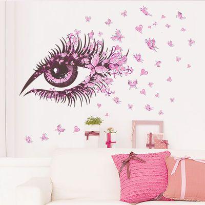 新款性感睫毛女神客厅卧室背景外贸墙贴纸防水可移除 FX1196