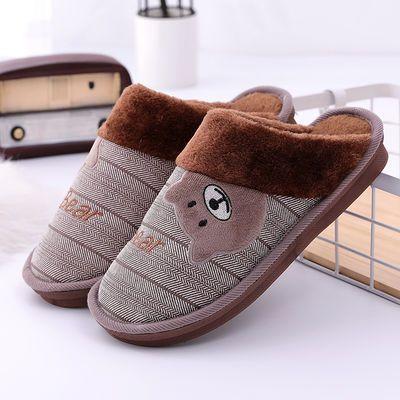 秋冬季大码棉拖鞋男加大码居家室内包跟毛毛鞋厚底防滑保暖拖鞋女