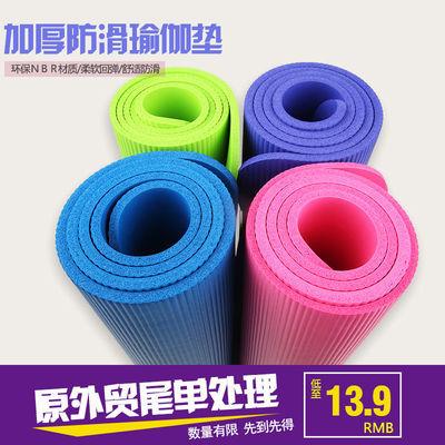 双人垫2米加长加宽加厚瑜伽垫健身垫初学者儿童舞蹈垫【微瑕疵】