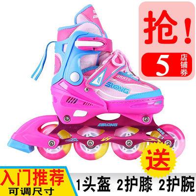 溜冰鞋儿童娃娃全套装专业可调滑旱冰鞋轮滑鞋初学者小学生男女童