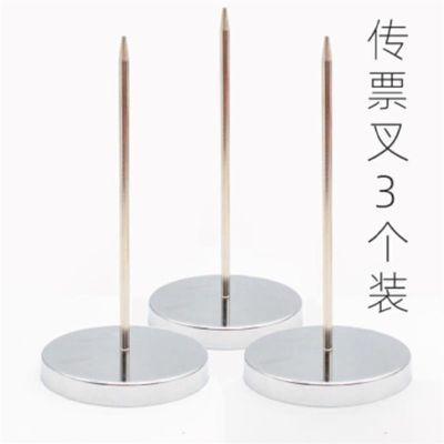 。传票叉单据票据插针厨房菜单插单器插纸钉座饭办公用品挂号叉