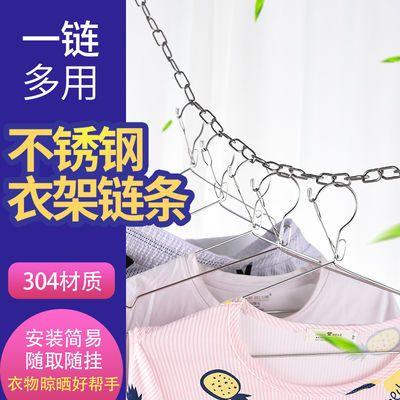 【201/304】不锈钢晾衣链室内晒衣绳防水防风晒被绳阳台晾衣绳