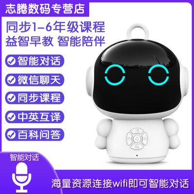 热销智能机器人早教机学习玩具智能语音对话小胖儿童陪伴充电故事