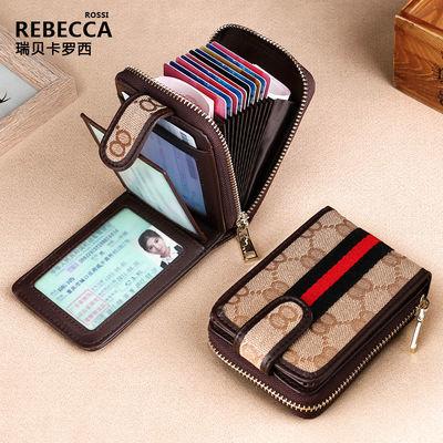 驾驶证卡包女帆布拉链风琴证件皮套夹男多功能大容量卡位钱包一体