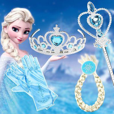 冰雪奇缘发饰套装发箍发饰品头箍公主王冠皇冠头饰儿童玩具魔法棒