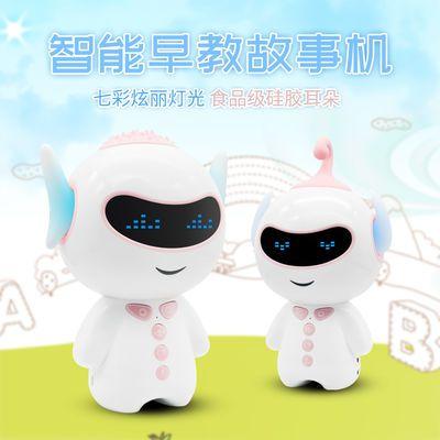热销小帅智能机器人早教机学习玩具语音会对话小胖儿童陪伴充电故
