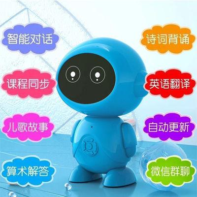 热销明星代言小帅小胖智能机器人WiFi玩具儿童礼物早教聊天故事机
