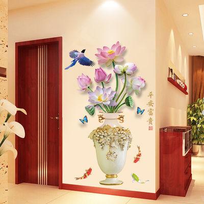 中国风墙贴纸客厅卧室沙发玄关背景墙壁装饰品贴画温馨花卉墙贴纸